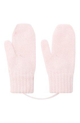 Детские шерстяные варежки CATYA розового цвета, арт. 024528 | Фото 2