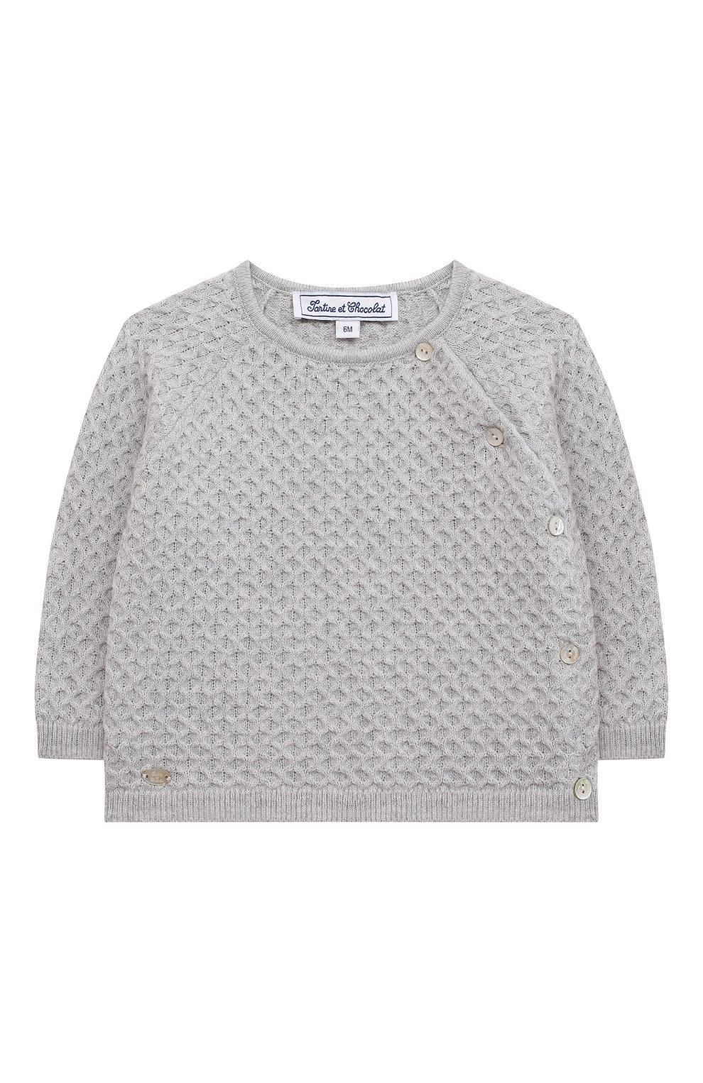 Детский комплект из пуловера и брюк TARTINE ET CHOCOLAT серого цвета, арт. TR36011/1M-1A   Фото 2