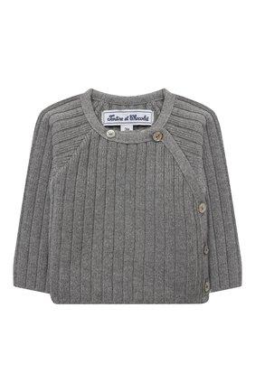 Детский комплект из пуловера и ползунков TARTINE ET CHOCOLAT серого цвета, арт. TR36071/1M-1A | Фото 2