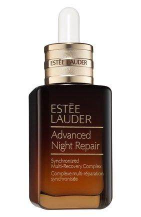 Мультифункциональная восстанавливающая сыворотка advanced night repair ESTÉE LAUDER бесцветного цвета, арт. PG4Y-01 | Фото 1