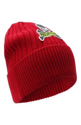 Мужская шерстяная шапка PHILIPP PLEIN красного цвета, арт. F20A MAC0561 PKN002N | Фото 1