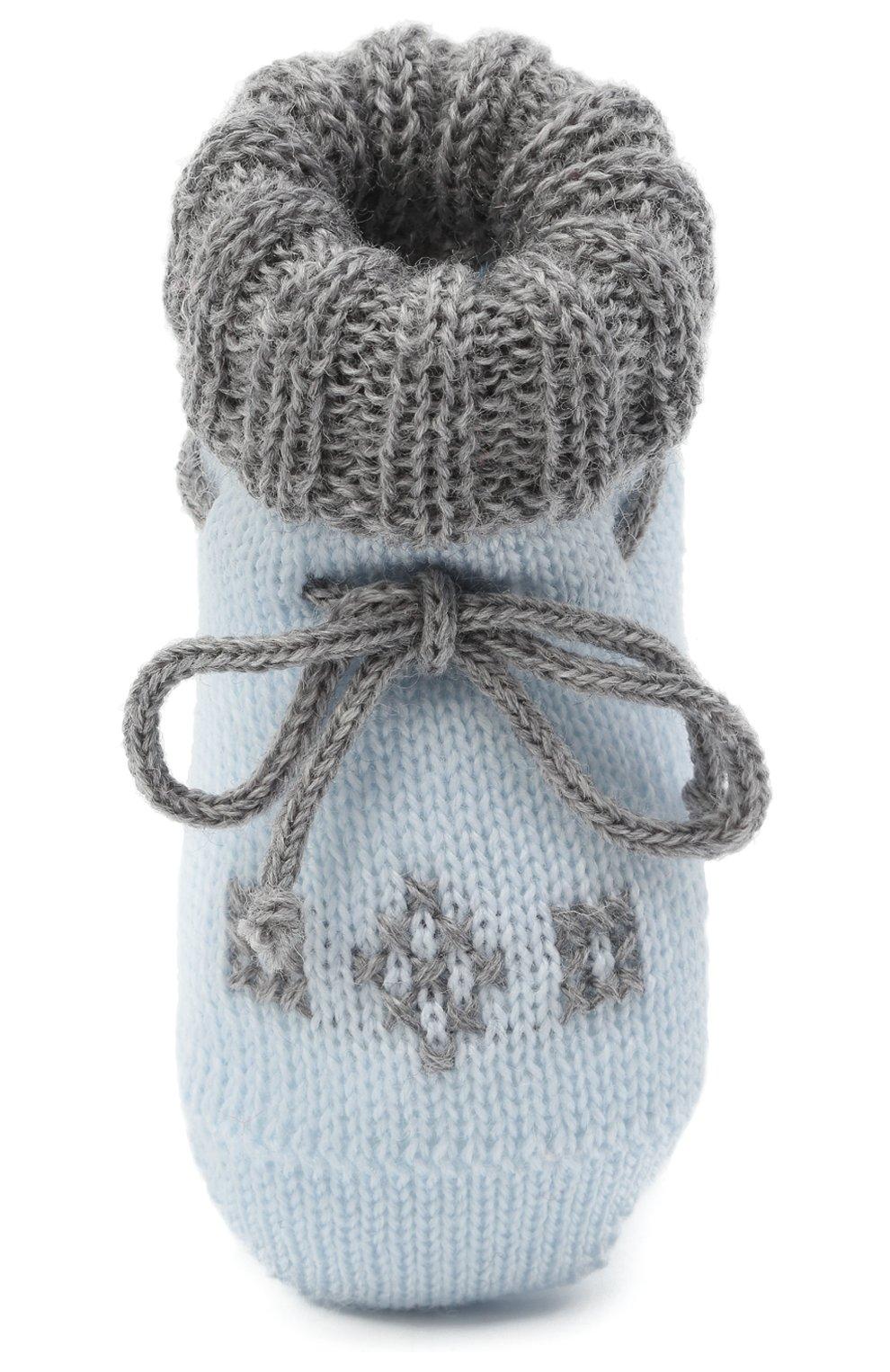 Детские шерстяные пинетки CATYA голубого цвета, арт. 024540 | Фото 4