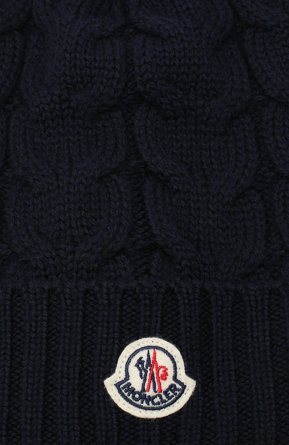 Детского шерстяная шапка MONCLER темно-синего цвета, арт. F2-954-3B715-20-04S02 | Фото 3 (Материал: Шерсть)