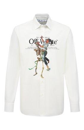 Мужская хлопковая рубашка OFF-WHITE белого цвета, арт. 0MGA138F20FAB0020140   Фото 1