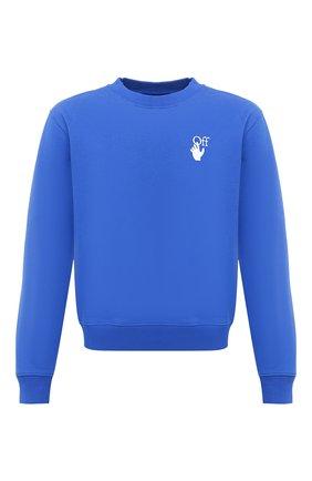 Мужской хлопковый свитшот OFF-WHITE синего цвета, арт. 0MBA025F20FLE0074501 | Фото 1