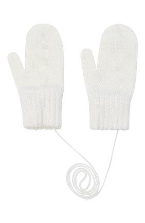 Детские шерстяные варежки CATYA белого цвета, арт. 024528 | Фото 2