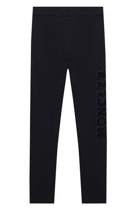 Детские брюки MONCLER темно-синего цвета, арт. F2-954-8H732-10-829F4/12-14A | Фото 1