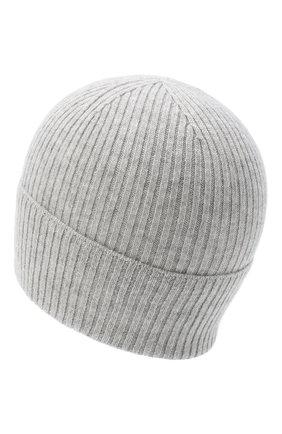 Детского кашемировая шапка BALMAIN серого цвета, арт. 6N0687/NE340 | Фото 2