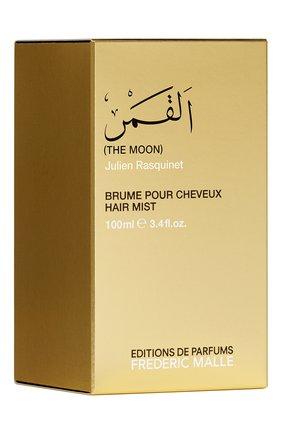 Женский дымка для волос the moon FREDERIC MALLE бесцветного цвета, арт. 3700135016439 | Фото 2