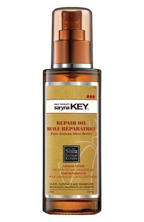Масло для поврежденных волос damage repair SARYNA KEY бесцветного цвета, арт. 7290012928383 | Фото 1