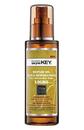 Масло для поврежденных волос damage repair light SARYNA KEY бесцветного цвета, арт. 7290111425936 | Фото 1