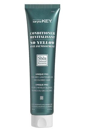 Кондиционер для волос unique pro SARYNA KEY бесцветного цвета, арт. 7290111424595 | Фото 1