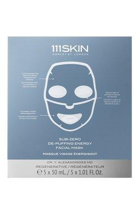 Тонизирующая противоотечная маска для лица sub zero 111SKIN бесцветного цвета, арт. 5060280374159 | Фото 1