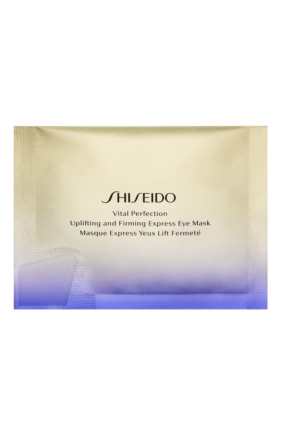 Лифтинг-маска моментального действия для кожи вокруг глаз SHISEIDO бесцветного цвета, арт. 16380SH   Фото 1
