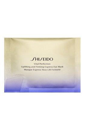 Лифтинг-маска моментального действия для кожи вокруг глаз SHISEIDO бесцветного цвета, арт. 16380SH | Фото 1