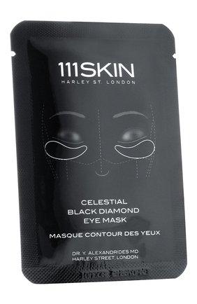 Маска-патчи для глаз 111SKIN бесцветного цвета, арт. 5060280371646 | Фото 1