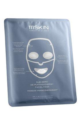 Тонизирующая противоотечная маска для лица sub zero 111SKIN бесцветного цвета, арт. 5060280374272 | Фото 1