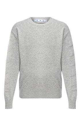 Мужской кашемировый свитер OFF-WHITE серого цвета, арт. 0MHE061F20KNI0010900 | Фото 1