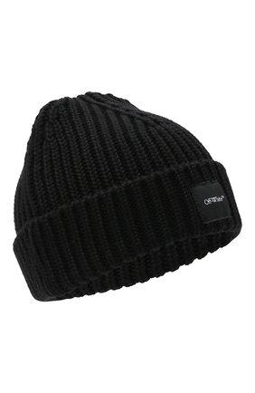 Мужская шерстяная шапка OFF-WHITE черного цвета, арт. 0MLC001F20KNI0011000 | Фото 1