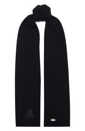 Мужской шерстяной шарф PHILIPP PLEIN черного цвета, арт. F20A MAA0288 PKN002N | Фото 1