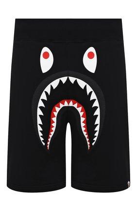 Мужские хлопковые шорты BAPE черного цвета, арт. 1G80153011 | Фото 1