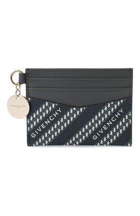 Женский футляр для кредитных карт bond GIVENCHY серого цвета, арт. BB60CEB0V3   Фото 1