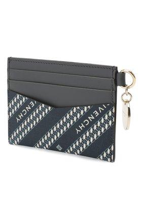 Женский футляр для кредитных карт bond GIVENCHY серого цвета, арт. BB60CEB0V3   Фото 2