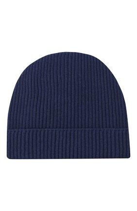 Детского пуховая шапка HERNO синего цвета, арт. BER001K/12289 | Фото 2