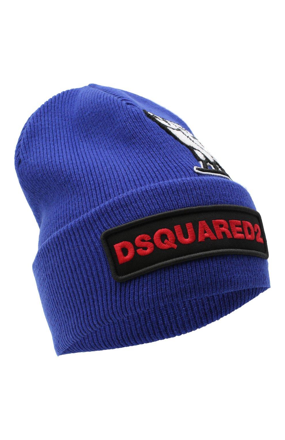 Мужская шерстяная шапка d2 x ovo DSQUARED2 синего цвета, арт. KNM0001 01W03698   Фото 1