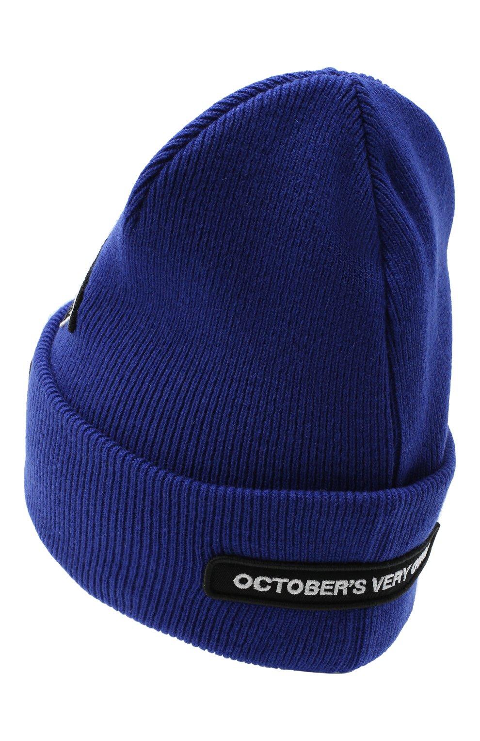 Мужская шерстяная шапка d2 x ovo DSQUARED2 синего цвета, арт. KNM0001 01W03698   Фото 2