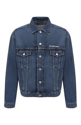 Мужская джинсовая куртка BALENCIAGA синего цвета, арт. 620728/TDW14 | Фото 1