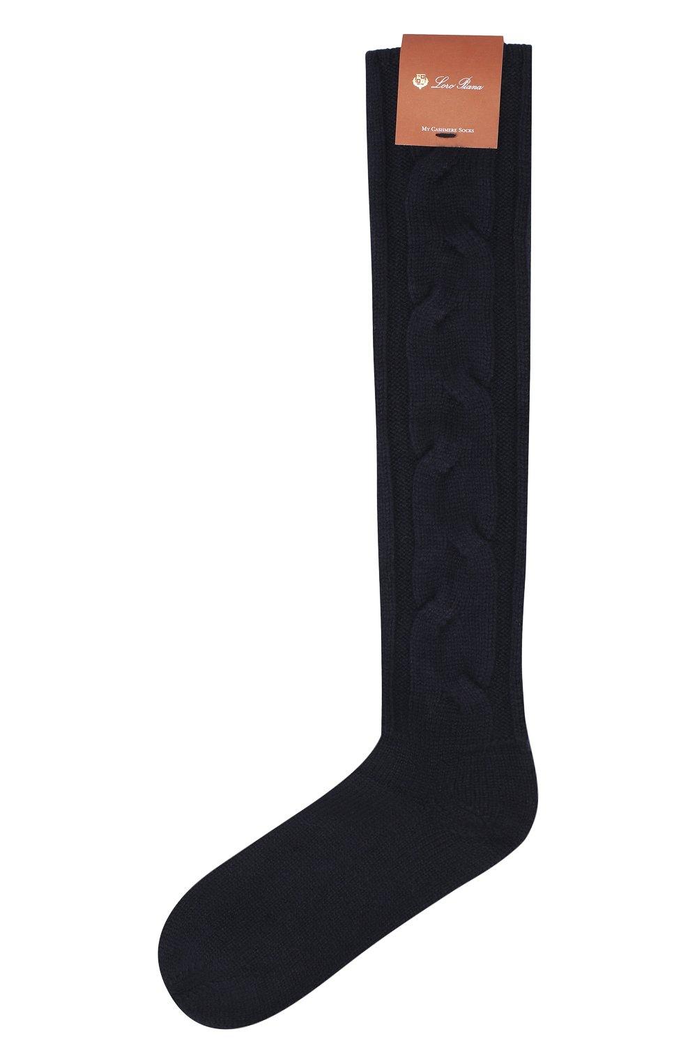 Женские кашемировые носки LORO PIANA темно-синего цвета, арт. FAI3620   Фото 1