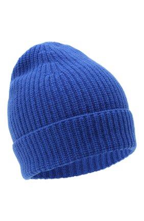 Мужская шапка из шерсти и кашемира DANIELE FIESOLI синего цвета, арт. DF 8010 | Фото 1