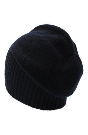 Мужская кашемировая шапка ALLUDE темно-синего цвета, арт. 205/30027 | Фото 2 (Материал: Шерсть, Кашемир; Кросс-КТ: Трикотаж)