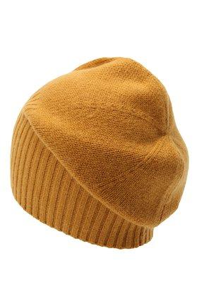 Мужская кашемировая шапка ALLUDE светло-коричневого цвета, арт. 205/30027 | Фото 2 (Материал: Кашемир, Шерсть; Кросс-КТ: Трикотаж)