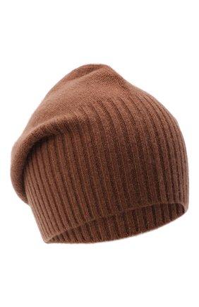 Мужская кашемировая шапка ALLUDE коричневого цвета, арт. 205/30027 | Фото 1 (Материал: Шерсть, Кашемир; Кросс-КТ: Трикотаж)