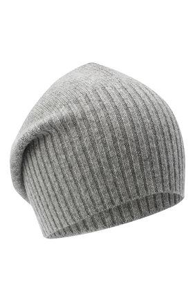 Мужская кашемировая шапка ALLUDE серого цвета, арт. 205/30027 | Фото 1 (Материал: Кашемир, Шерсть; Кросс-КТ: Трикотаж)