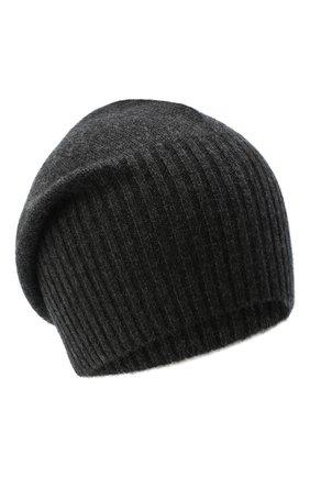 Мужская кашемировая шапка ALLUDE темно-серого цвета, арт. 205/30027 | Фото 1