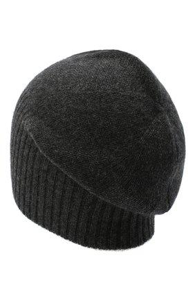 Мужская кашемировая шапка ALLUDE темно-серого цвета, арт. 205/30027 | Фото 2
