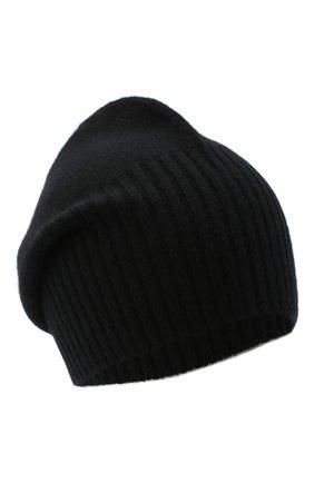Мужская кашемировая шапка ALLUDE черного цвета, арт. 205/30027 | Фото 1 (Материал: Шерсть, Кашемир; Кросс-КТ: Трикотаж)
