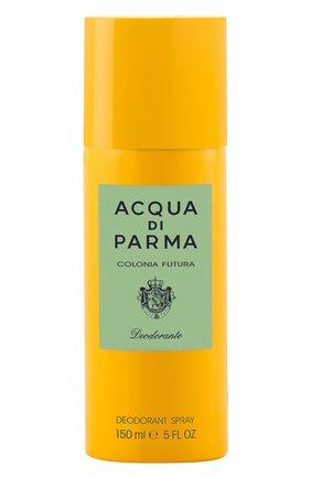Парфюмированный дезодорант для тела colonia futura ACQUA DI PARMA бесцветного цвета, арт. 28023ADP | Фото 1