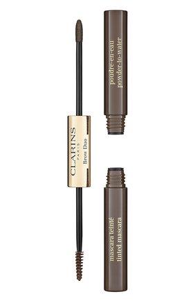 Женское средство для макияжа и фиксации бровей brow duo, 05 CLARINS бесцветного цвета, арт. 80069305 | Фото 1