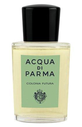 Одеколон colonia futura ACQUA DI PARMA бесцветного цвета, арт. 28000ADP | Фото 1