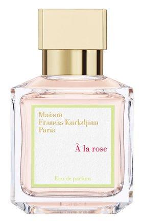 Парфюмерная вода A la rose (70ml) | Фото №1