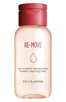 Женского очищающая мицеллярная вода для молодой кожи my clarins CLARINS бесцветного цвета, арт. 80073045 | Фото 1