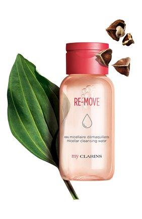 Женского очищающая мицеллярная вода для молодой кожи my clarins CLARINS бесцветного цвета, арт. 80073045 | Фото 2