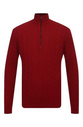 Мужской кашемировый свитер LORO PIANA красного цвета, арт. FAD7358 | Фото 1