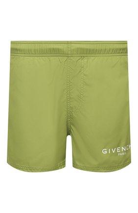 Детского плавки-шорты GIVENCHY зеленого цвета, арт. BMA0061Y5N | Фото 1