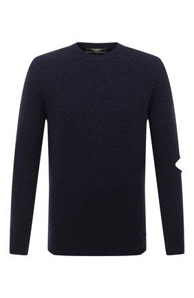 Мужской свитер STELLA MCCARTNEY темно-синего цвета, арт. 601883/S7214 | Фото 1