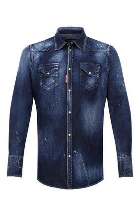Мужская джинсовая рубашка DSQUARED2 синего цвета, арт. S74DM0453/S30341 | Фото 1